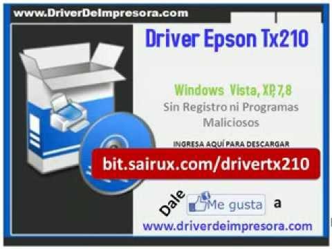 скачать Epson Stylus Tx210 драйвер - фото 11