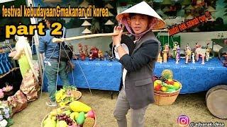HAHA FESTIVAL KEBUDAYAAN & MAKANAN KHAS ANTAR NEGARA DI KOREA //PART2
