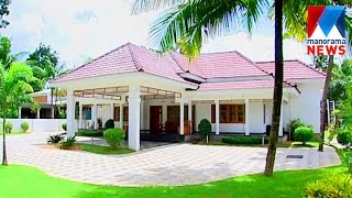 Traditional Kerala Style Beautiful House | Veedu | Old Episode | Manorama News