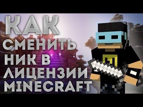 Онлайн редактор скинов для Minecraft