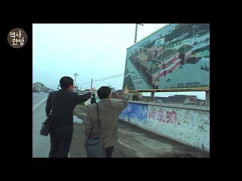 영상한국사 ㅣ 184 최치원, 신라방에서 고향을 그리워하다