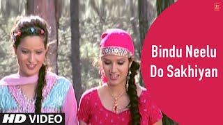 bindu-neelu-do-sakhiyan---himachali-folk-songs-karnail-rana