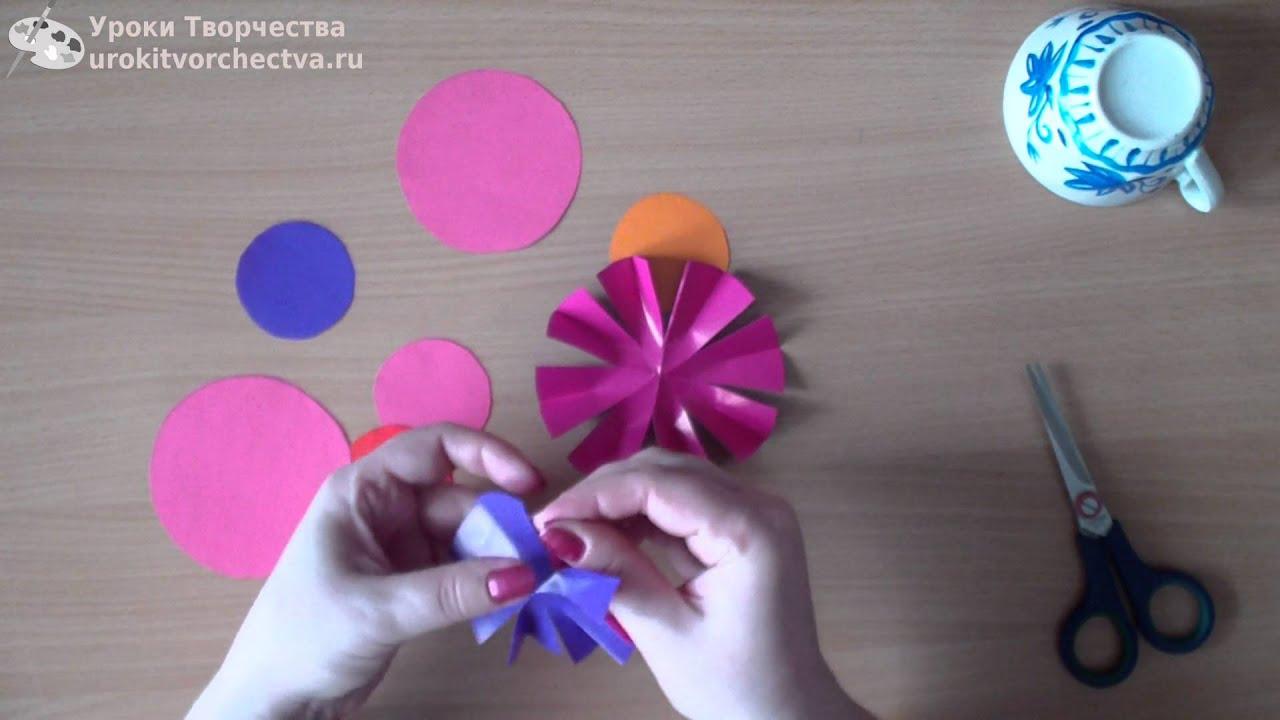 Цветы.Объемная аппликация из цветной бумаги - YouTube