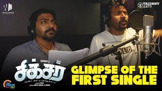 Sixer - Glimpse of the First Single | Sivakarthikeyan | Vaibhav | Ghibran |Chachi