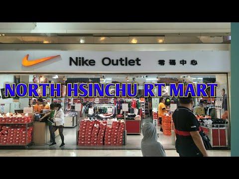 Nike Oulet Taiwan hsinchu - YouTube