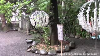 御朱印も出しています。 乃木神社は 乃木希典を祭る神社です 乃木希典は...