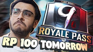PUBG MOBILE LIVE:  RP 100 NEW UPDATE TOMORROW | SEASON 9 ROYAL PASS RANK PUSH | NEW UPDATE