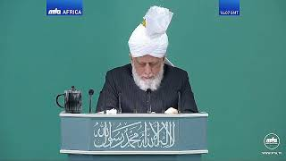Friday Sermon by His Holiness Mirza Masroor Ahmad (November 8, 2019)