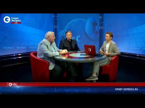 ВВЮ и КВФ час отвечали на вопросы Спорт-экспресс