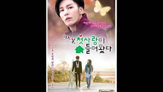 No Min Woo, 노민우 -One Day, The First Love Invaden Me OST