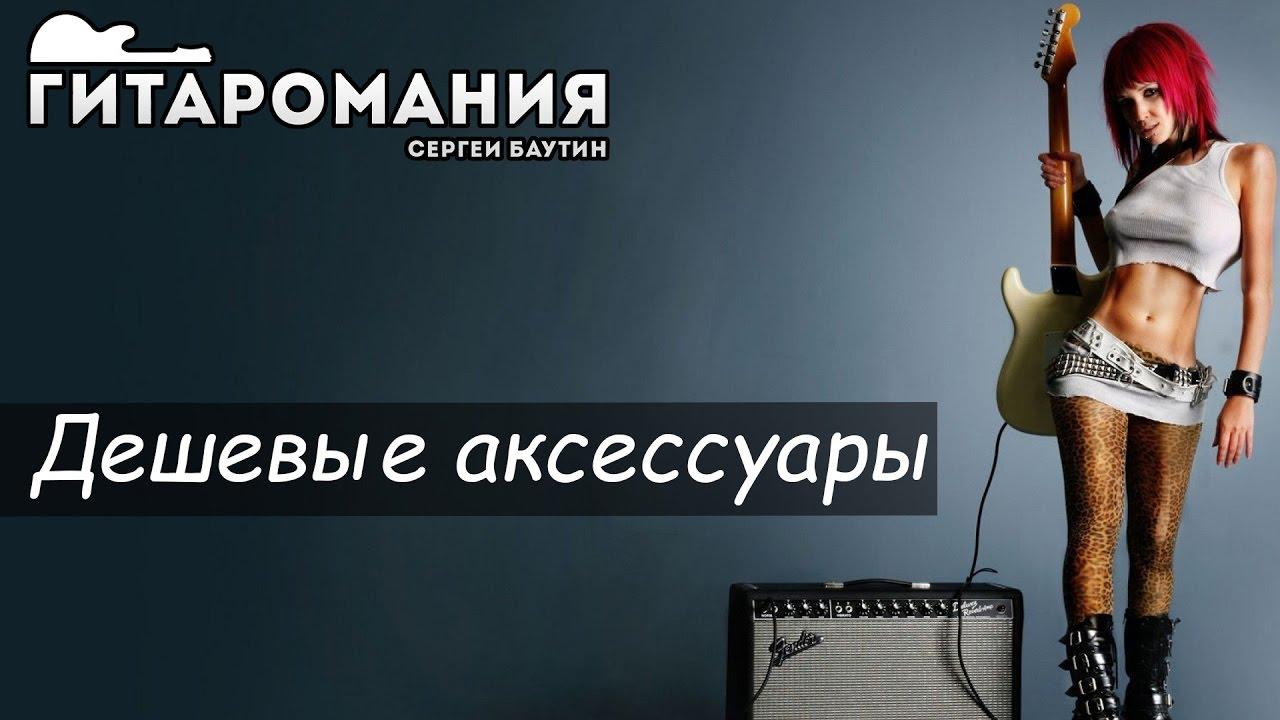 SCHECTER TEMPEST 40TH - юбилейная электрогитара SCHECTER - YouTube