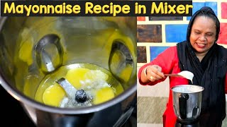 Garlic Mayo For Shawarma | Mayonnaise Recipe Just In 2✌Minutes | Homemade Mayonnaise Recie