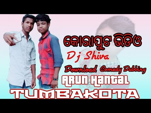 Arun Hantal Channel Please Comment Share Like