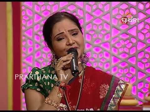 Emiti Madhura Mudra Re | Sai Mangalya Bhajan | Odia Bhajan | Sailabhama Mohapatra