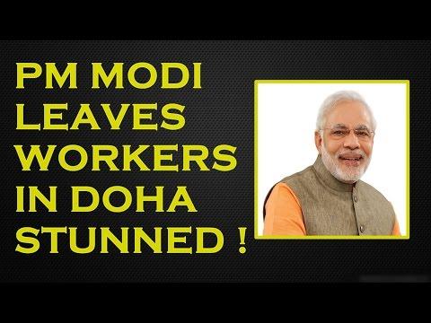 PM Narendra Modi Surprises Workers In Doha, Qatar !