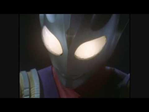 Ultraman Tiga It