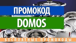 видео Промокоды Gold24