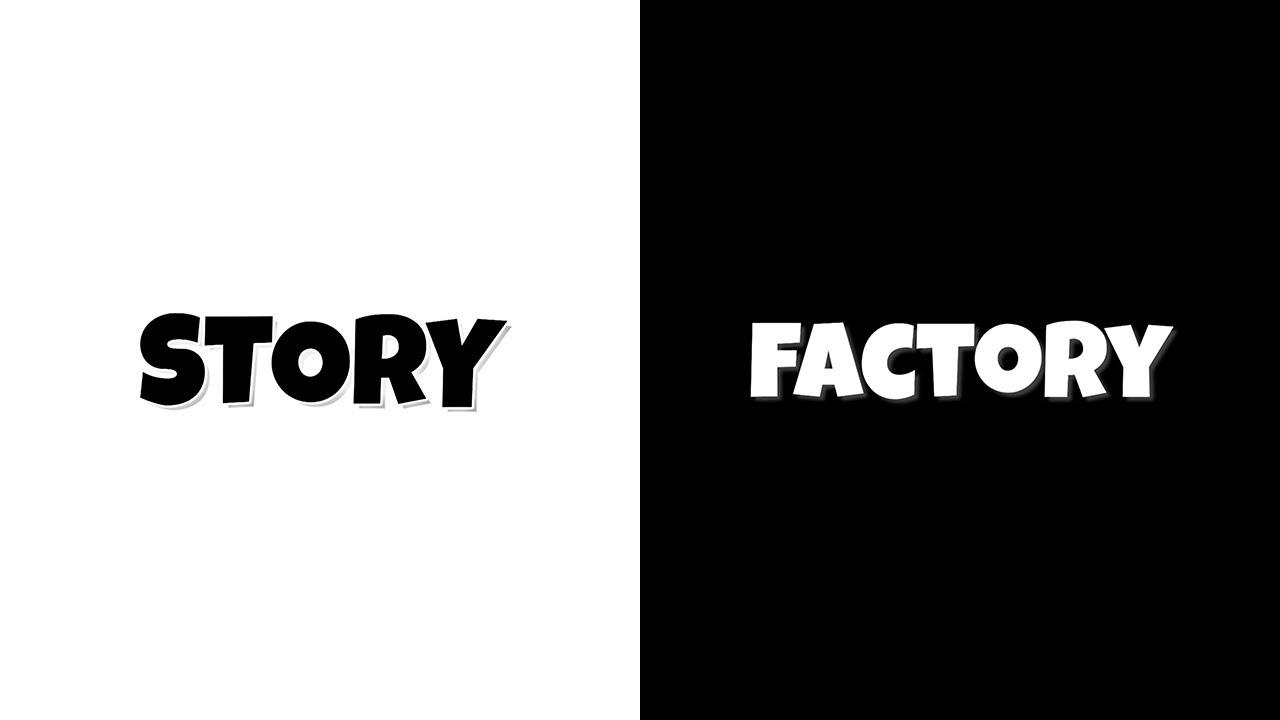 스토리와 팩토리의 차이점