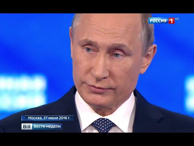 """Путин появился на съезде """"Единой России"""" впервые за четыре года"""