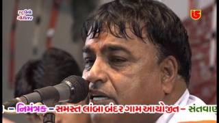 10-Gulamsha Pir Ursh-2016 Lamba Bandar Live Santwani || Ramdas gandaliya & Parsotam Paree-02 ||