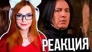 Если бы Гарри Поттер был программистом (Переозвучка) | РЕАКЦИЯ