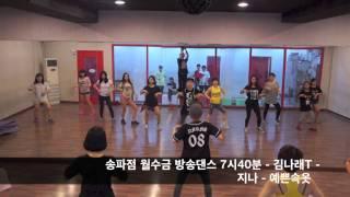 지나 예쁜솟옷 Cover dance by nydance…