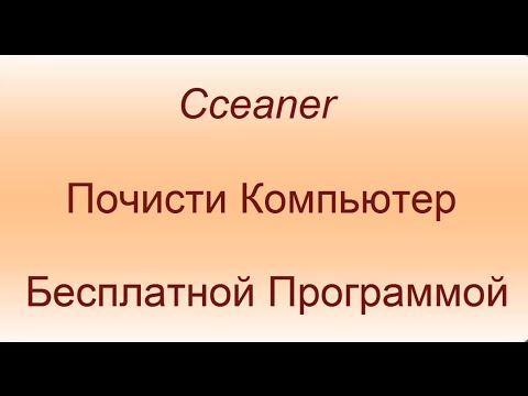 Инверторный сварочный аппарат ТОРУС