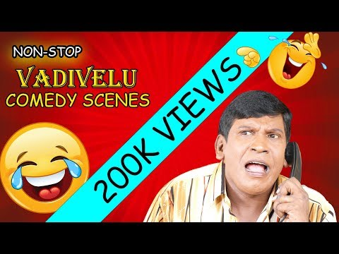 Vadivelu Comedy Compilations Part - 1