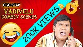 Vadivelu Non Stop Comedy Scenes - Part 1 | Tamil Latest Comedy Scenes