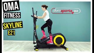 Видео о  Орбитрек OMA Fitness SKYLINE E21