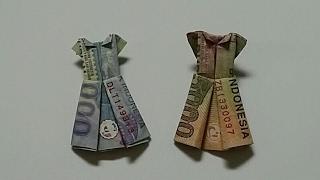 Video Cara bikin origami gaun/dress dari uang kertas download MP3, 3GP, MP4, WEBM, AVI, FLV Januari 2018