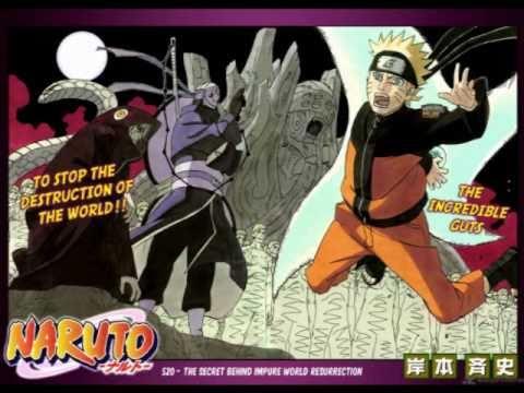 Naruto Opening 1 (full) Rocks- By Toshiro Masuda Lyrics