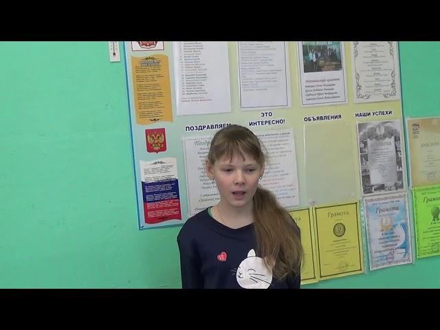 Изображение предпросмотра прочтения – АлександраСомова читает произведение «Курлык» М.И.Цветаевой
