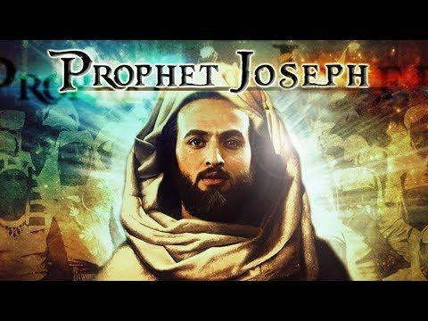 Prophet Yusuf auf Deutsch - Film Teil 1