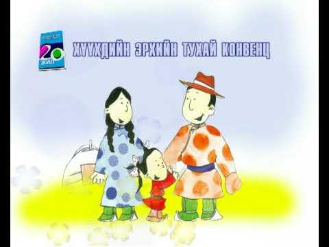 UNICEF Mongolia TV spot