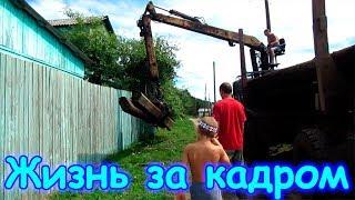 Жизнь за кадром. Обычные будни. (часть 134) (07.17г.) Семья Бровченко.