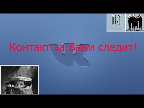 Видео В Контакте: где находится, как смотреть, можно ли