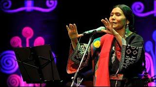 Luzmila Carpio - Arawi