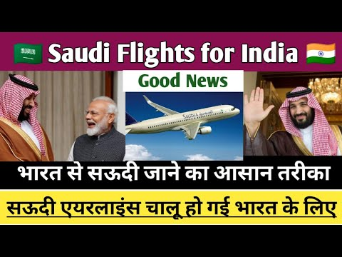 Good News ! ☺️ Saudi Arabian (Saudia) Startling Flights From India.