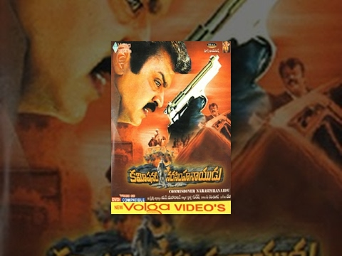 Commissioner Narasimha Naidu Full Length Telugu Movie