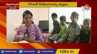 Fever Fear : Face to Face With Fever Hospital RMO Padmaja Over Seasonal Diseases | Hyderabad