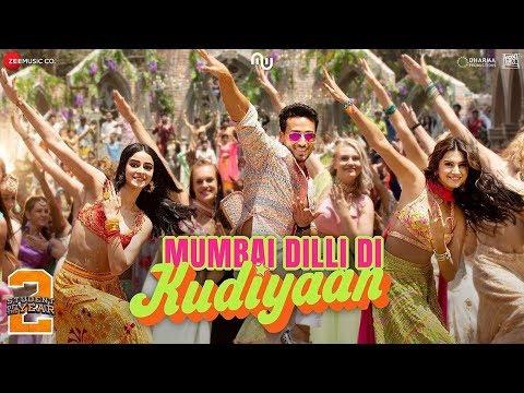 Full Audio | Mumbai Dilli Di Kudiyaan | Dev Negi | Payal Dev | Vishal Dadlani | Song 2019