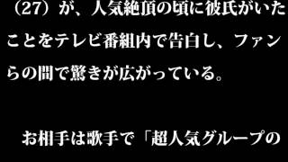 加護亜依「モー娘。時代」の彼氏は誰だ ネットの予想合戦で有力視された...