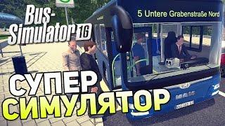 Bus Simulator 16 Gameplay #1 — СУПЕР СИМУЛЯТОР! ОБУЧЕНИЕ!