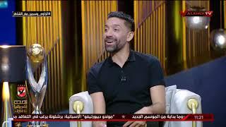 سعد سمير: وليد سليمان أول لاعب بيروح النادي قبل التدريب بساعتين ولسه قدامه كتير قبل الاعتزال