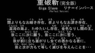 大好きな呪文 第2弾/スレイヤーズ呪文詠唱集Part1