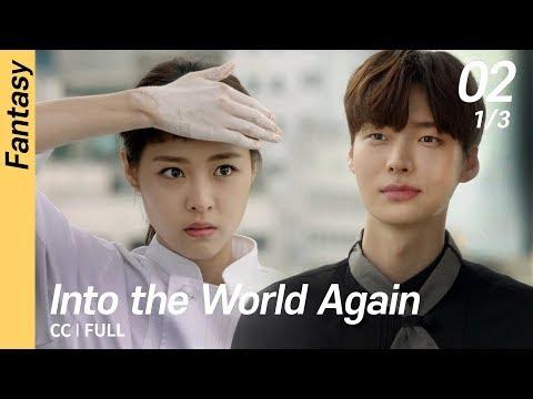[CC/FULL] Into The World Again EP02 (1/3)   다시만난세계