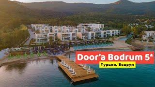 Видео обзор Doora Bodrum Hotel 5 Турция Бодрум 2021