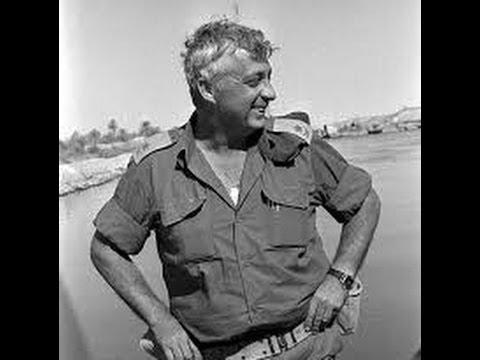 Remembering Ariel Sharon, Franklin McCain