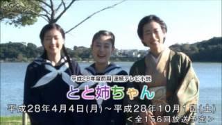 Gambar cover 花束を君に カラオケ(hanataba wo kimini karaoke) / 宇多田ヒカル(Hikaru Utada)